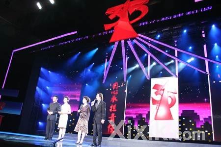 315晚会现场图片 来源:央视315晚会